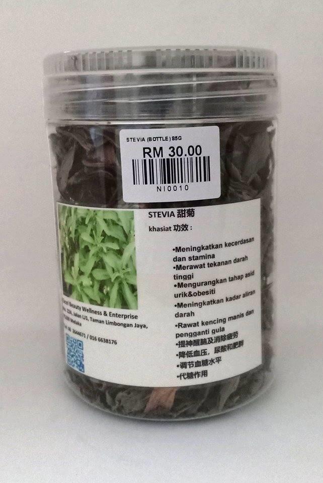 stevia-herba-85g-rolandng-1810-30-rolandng@1.jpg