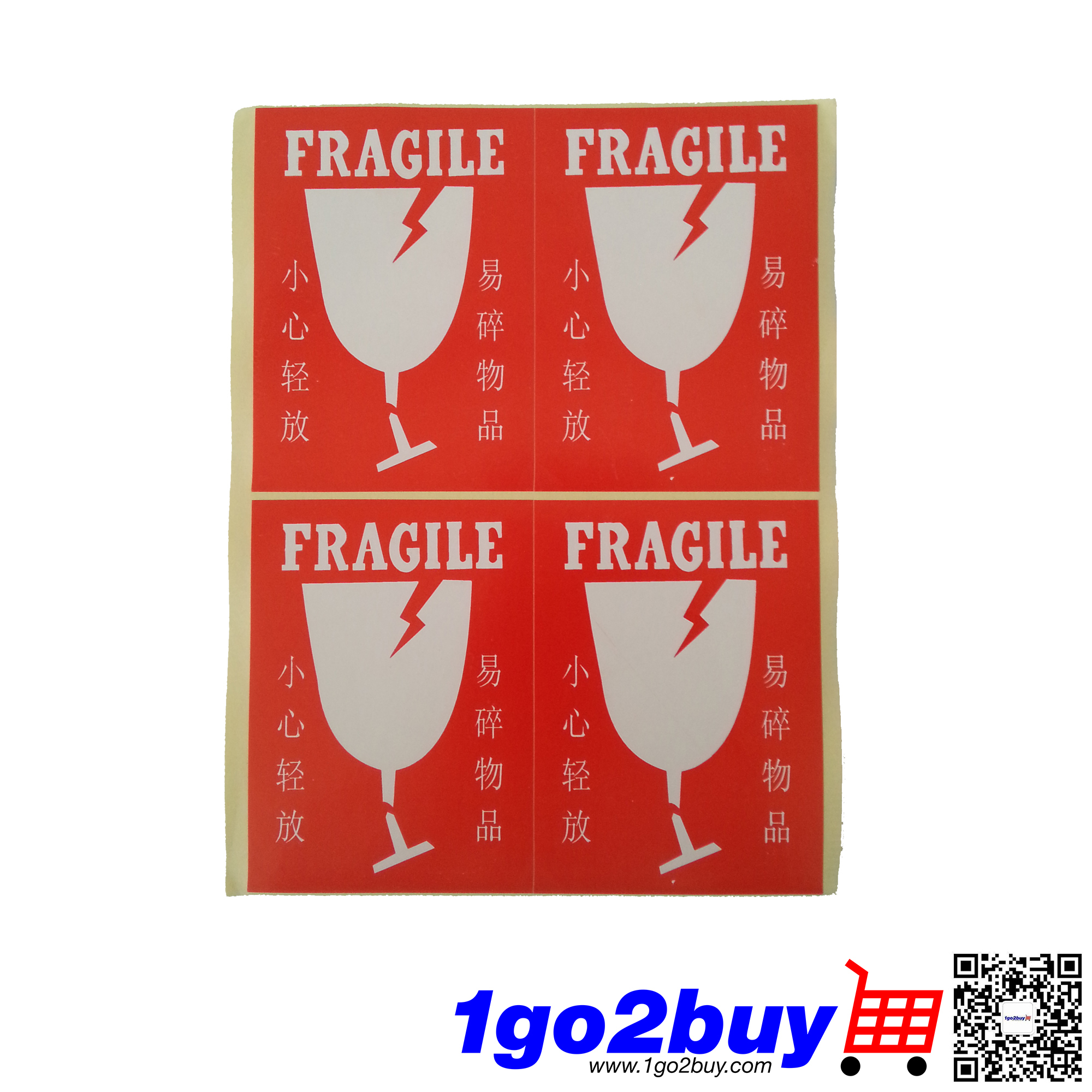 sticker new fragile red 15 sh end 9 7 2018 5 56 pm