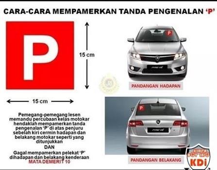 Sticker p for car use 1 pkt 2pcs