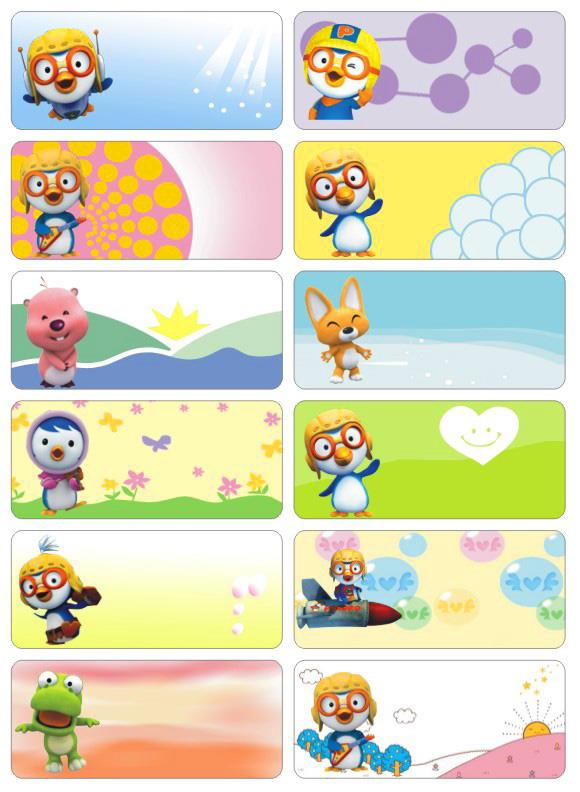 Name stickers 52pcs pororo