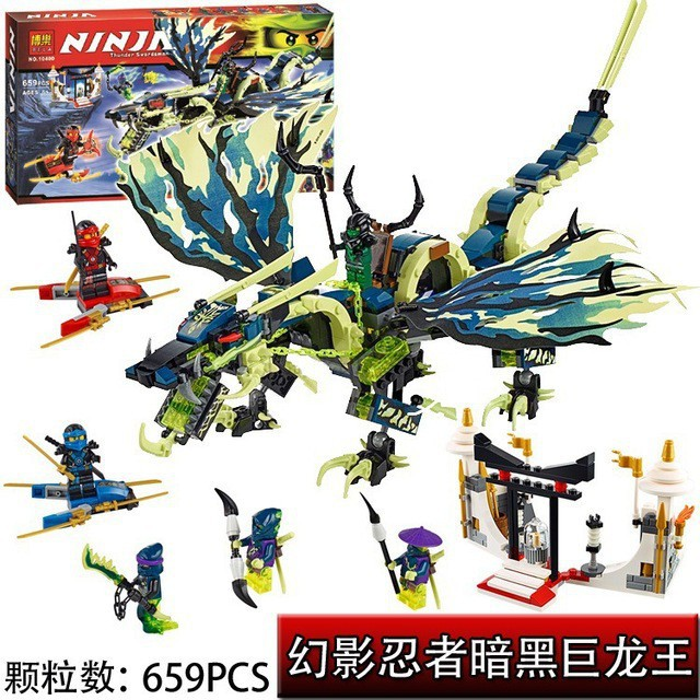 [STOCK CLEARENCE] Bela 10400 Attack of the Morro Dragon Building Block