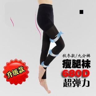 Stretch Upgrade~680D Varicose Veins Thick Type Legging