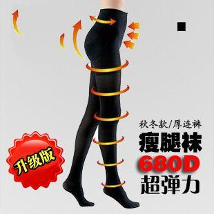 Stretch Upgrade~680D Varicose Veins Thick Type Slimming Wear