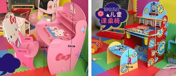 Study Table Chair Set For Kid