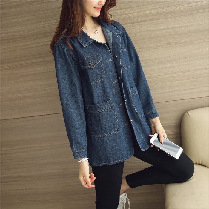 STYLISH LADY DENIM JACKET (BLUE)
