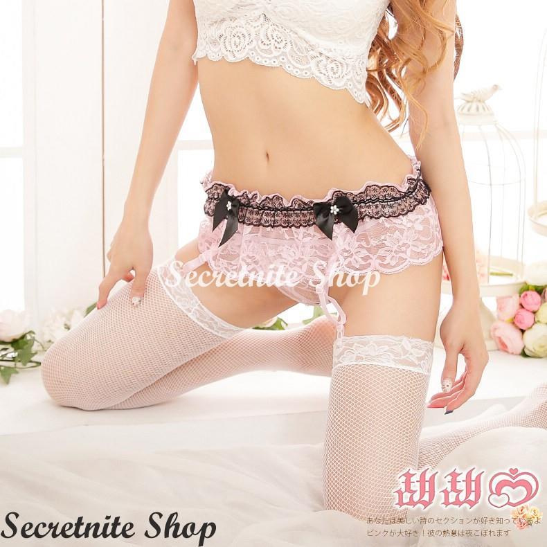 Sun @ Sexy Pink Garter Belt GT-41 (end 11/22/2019 5:50 PM)