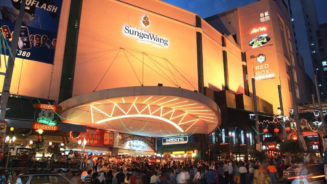 Ilustrasi pusat perbelanjaan murah di Malaysia, Sungei Wang