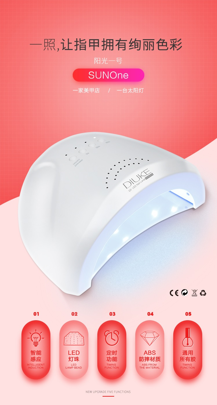 SunOne DIUKE UV Led Nail Lamp 48W S (end 1/21/2021 12:00 AM)