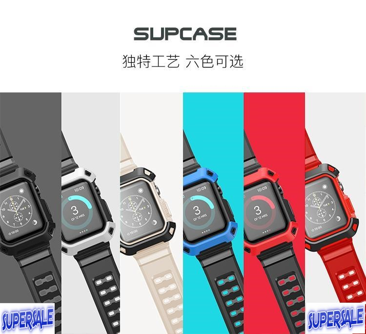 Supcase Strap Bumper Casing Case Cover for Apple Watch Series 1 & 2