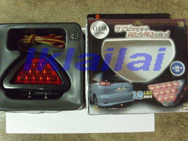 Super Bright BLINKING LED FLASH F1 BRAKE LAMP (RED)