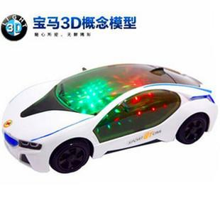 Super Cool BMW Electric Car Toy with Light Music