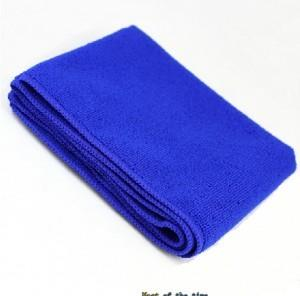 Super Fine Microfiber Thin Type Cleaning Soft Towel (30*70)