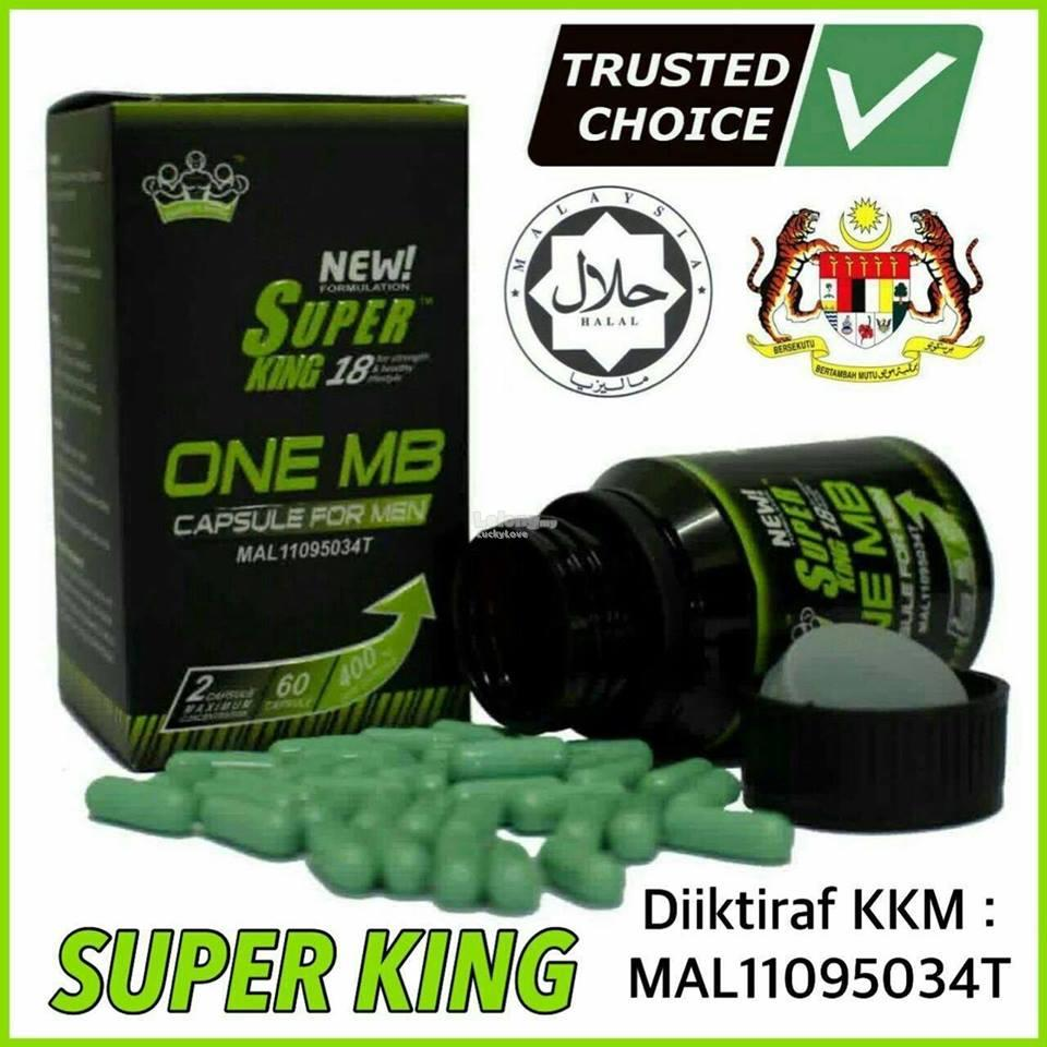 super king 18 one mb original vim end 7 10 2019 12 57 pm