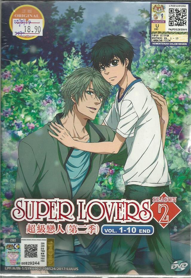 Super Lovers Serien Stream