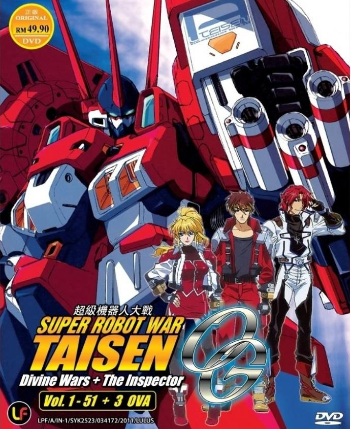 super robot war taisen og divine war end 4 28 2016 9 15 pm