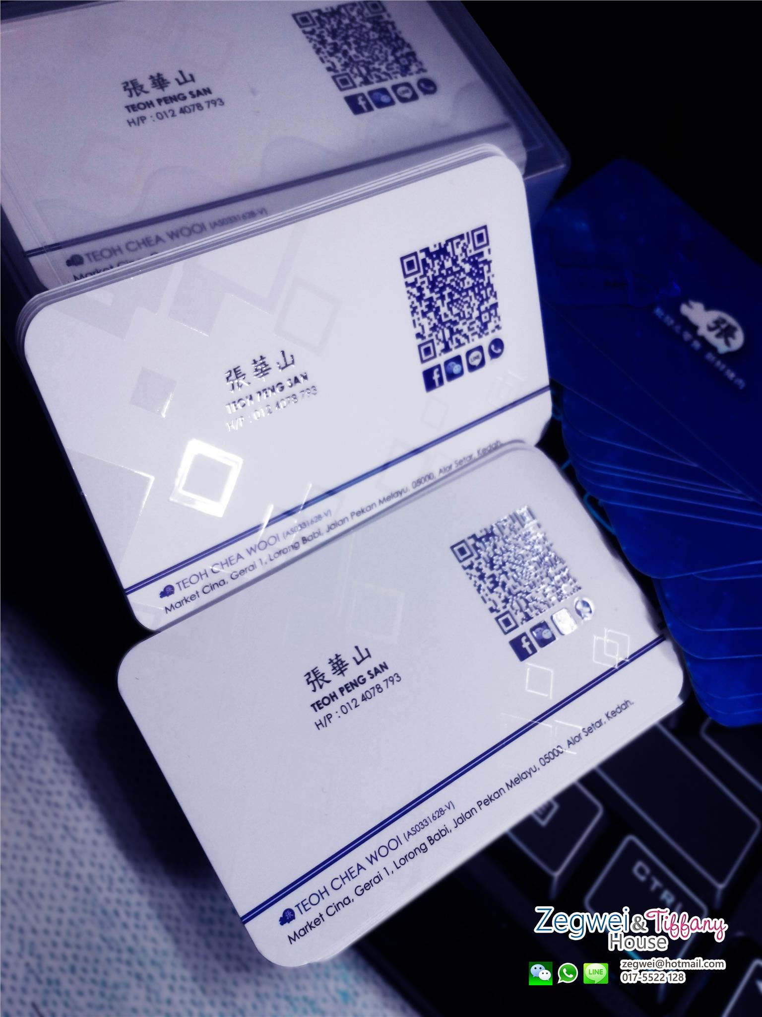 Business card printing online malaysia images card design and card fast business card printing malaysia image collections card design print business cards online malaysia gallery card reheart Image collections