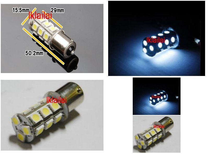 SUPER WHITE T25 18 LED Brake/Reverse/Signal Light [250-1016D White]