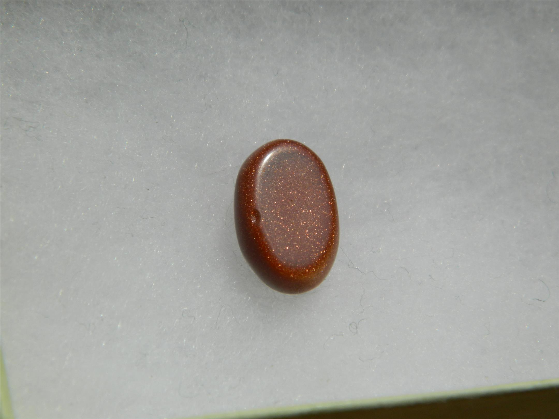 Superb and shining Golden Dust cabochon - 8.35CT - BL44
