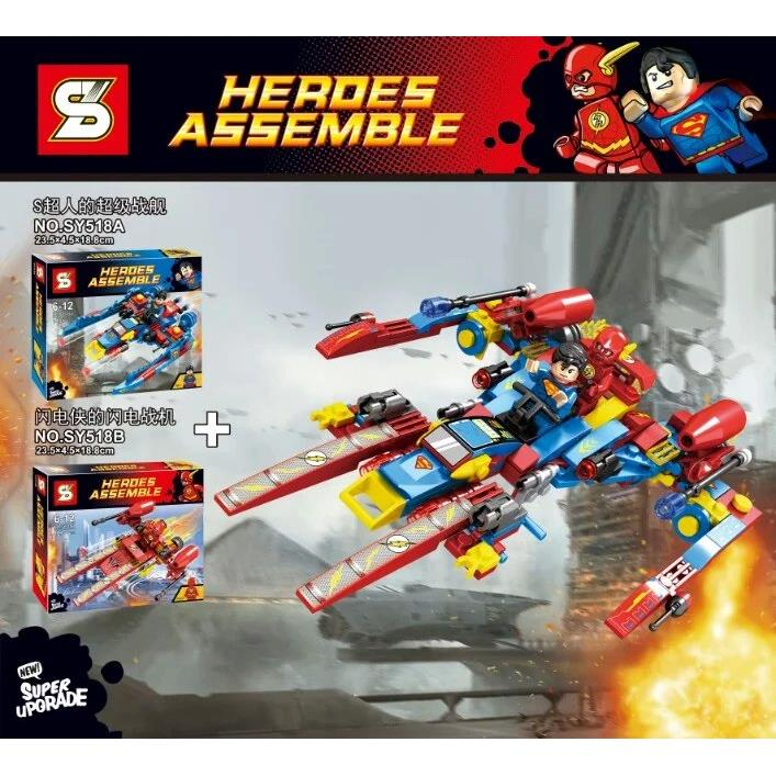 Superman Vs The Flash SY518 Lego Compatible Bricks Building Blocks. U2039 U203a