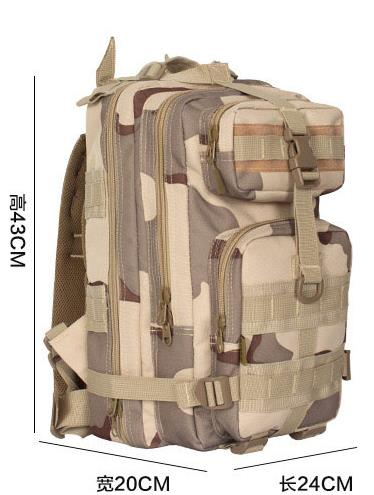 SUPERSPORT Wolf 3P Tactical Backpack Army Fan Hiking Bag Waterproof 474ce9e071765