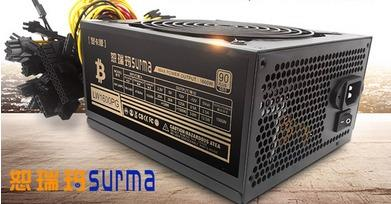 Surma Power Supply for Mining 1600W 90PLUS GOLD