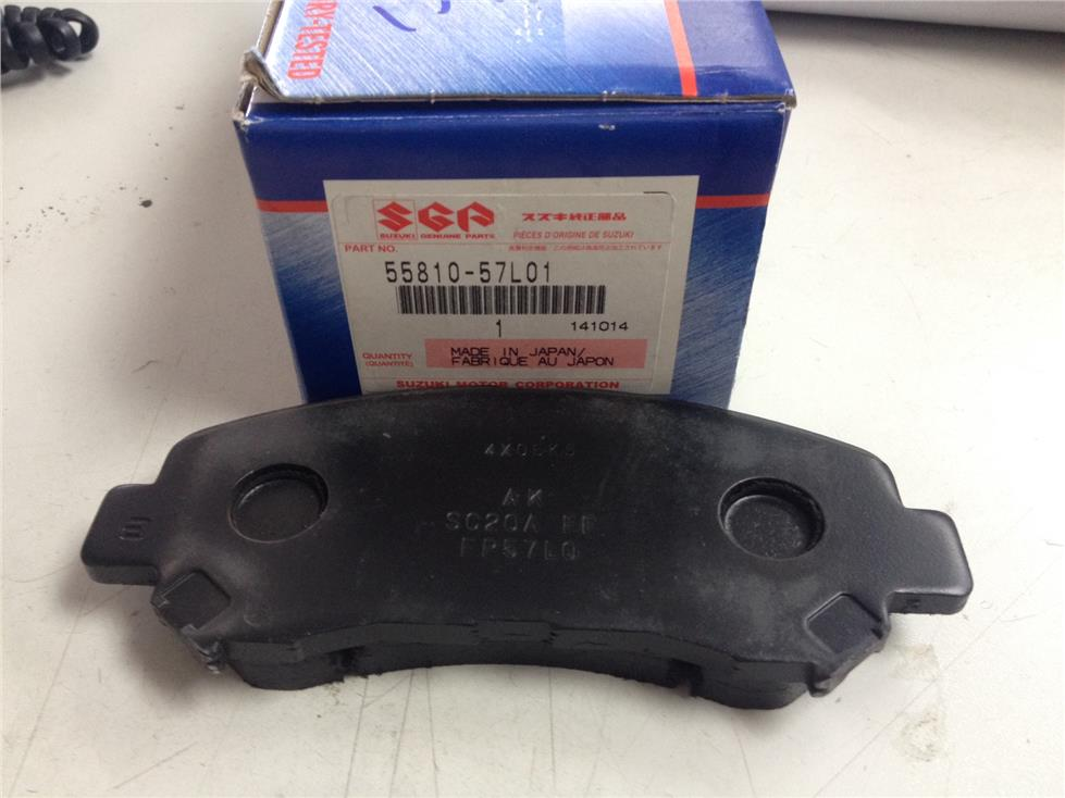 Suzuki Kizashi Rear Brake Pad 55800-57L01
