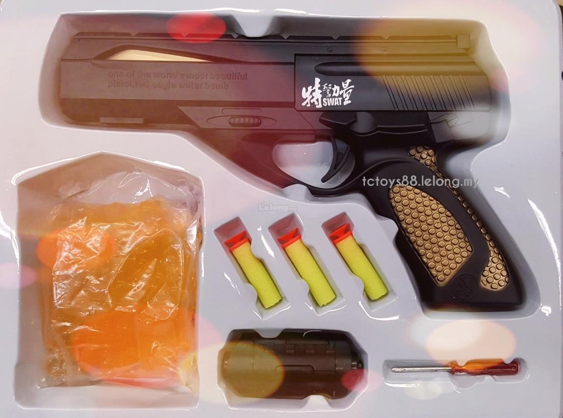 SWAT Toy Gun 2 in 1 Water Jelly Soft Pellet Gun FREE 200 Jelly Bullet