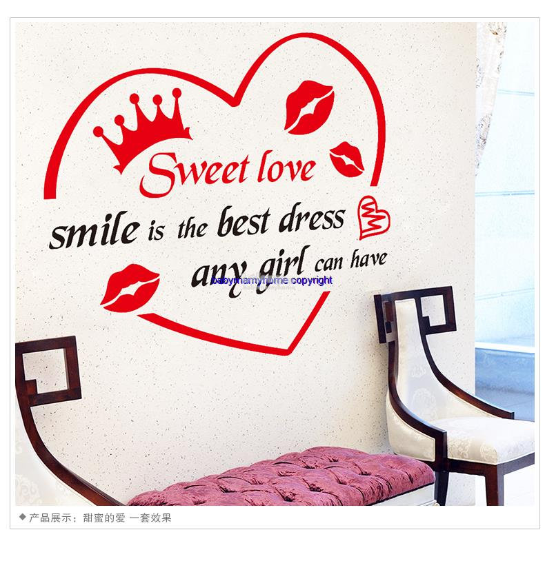 Sweet Love Wedding Room Bedroom Self-Adhesive Removable Wall Stickers