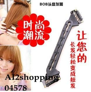 Sweet MM is strongly recommended offer DIY long hair shorter hair (lar..