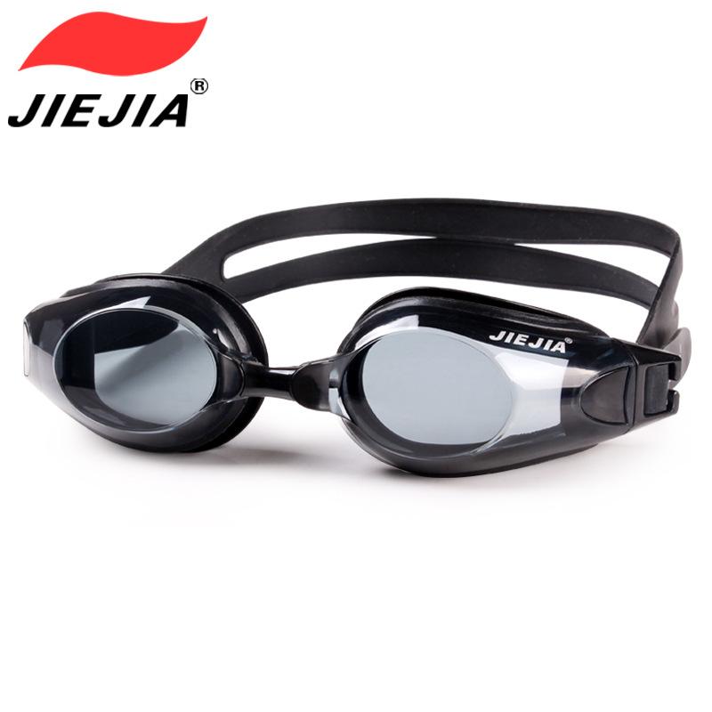 b1569f191bd Swimming Goggles Anti-Fog Arena Adul (end 8 21 2020 3 00 PM)