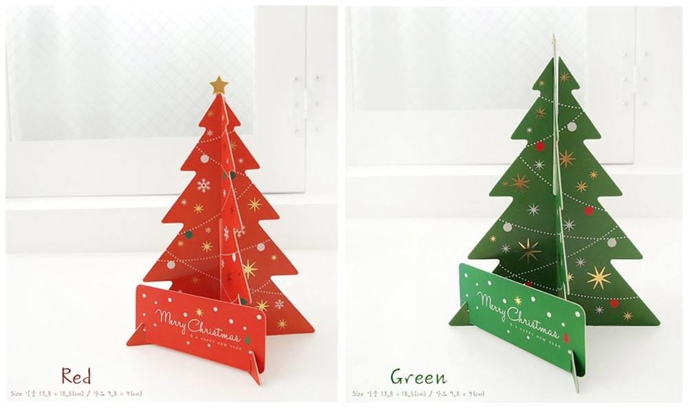 3d Christmas Tree.Sy0138 3d Christmas Tree Greeting Card