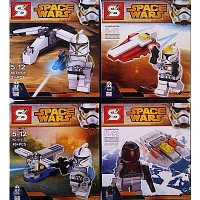 SY212 Lego Star Wars Bootleg Sheng (end 11/18/2016 6:15 PM)