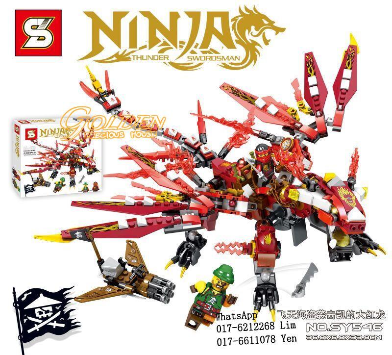 sy546 ninjago battle of red dragon