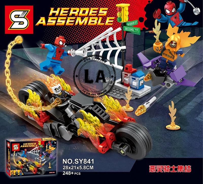 SY841 Super Heroes Spiderman Ghost Rider Team-Up Motorcycle (248pcs)