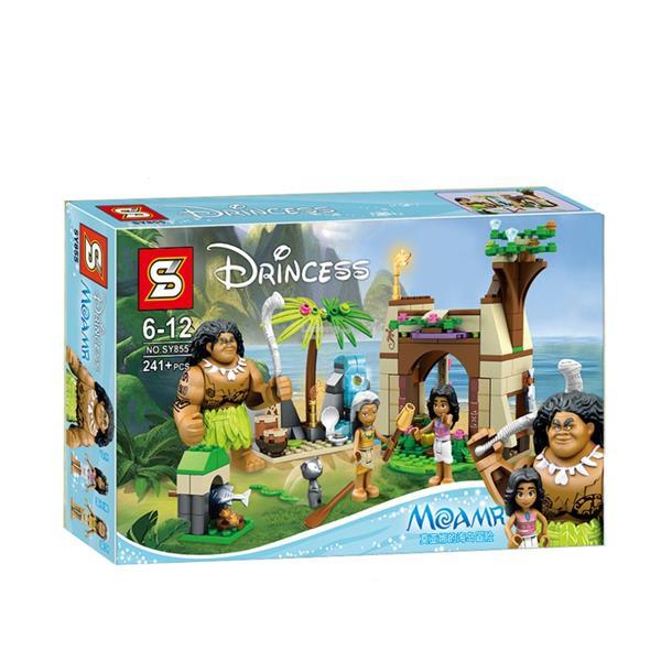 SY855 Disney Moana´s Island Adventur (end 5/5/2018 11:15 PM)
