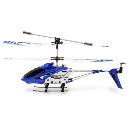 SYMA S107G 3CH REMOTE CONTROL HELICOPTER ALLOY COPTER WITH GYROSCOPE (