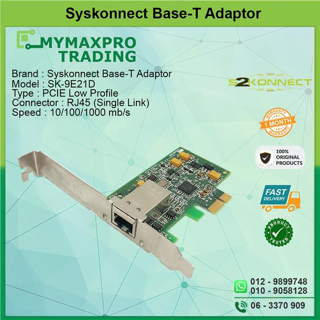 SysKonnect SK-9E21D 10/100/1000Base-T Adapter Low Profile Network Card