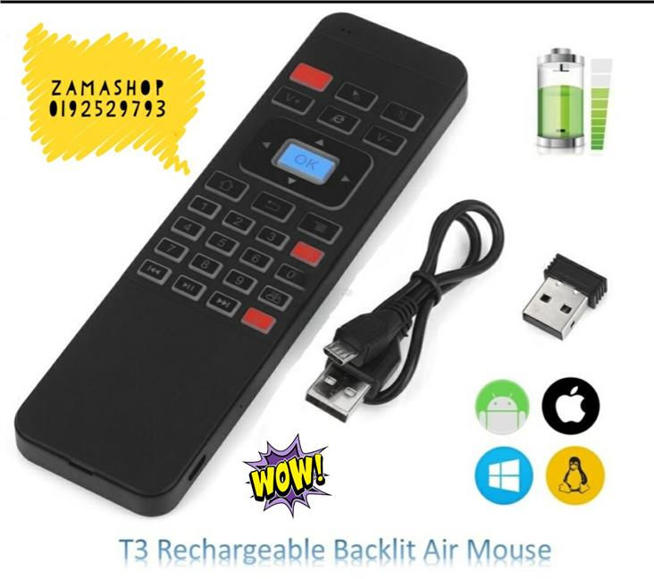 T3 Backlit Air Mouse keyboard  Remote control Android tv Box