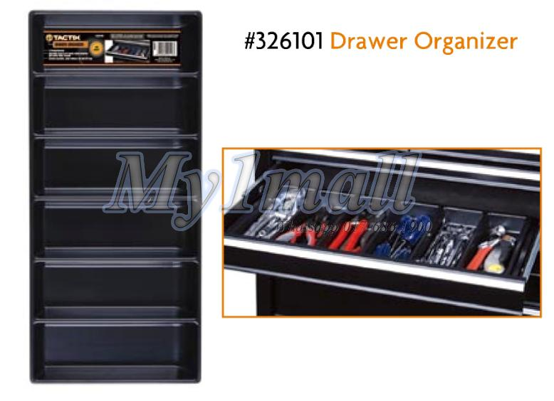 TACTIX 326101 DRAWER ORGANIZER 6 DIVIDER