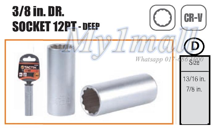 "TACTIX 360619,20 DEEP SOCKET 3/8""DR 12PT - SET D"