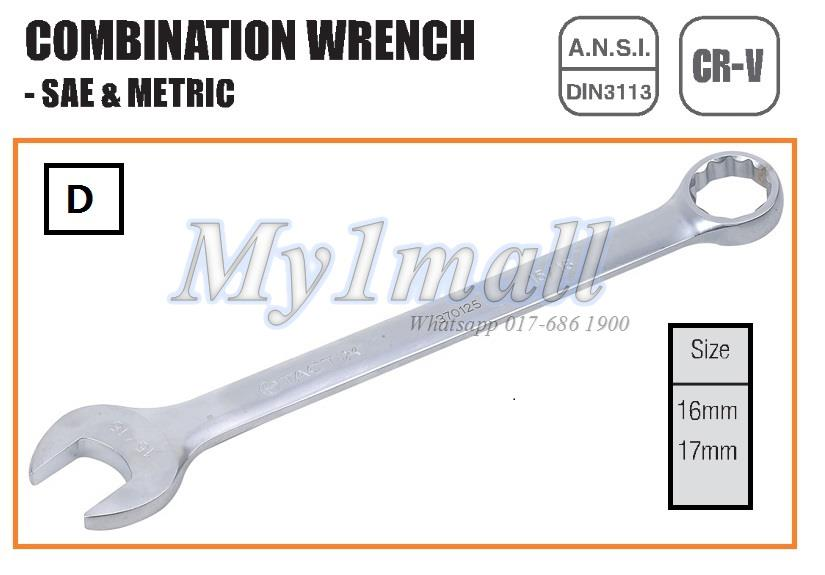 TACTIX 370023,25 - 16mm 17mm SET D COMBINATION WRENCH