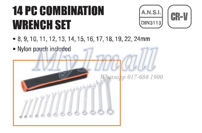 TACTIX 370534 14PC COMBINATION WRENCH SET