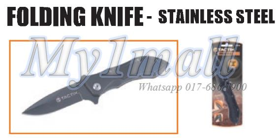 "TACTIX 475113 KNIFE 200MM(8"") FOLDING"