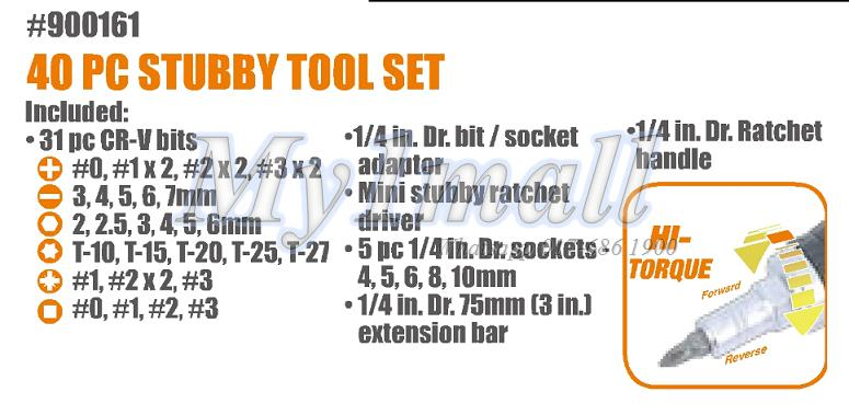 TACTIX 900161 STUBBY TOOL 40PC MINI SET METRIC