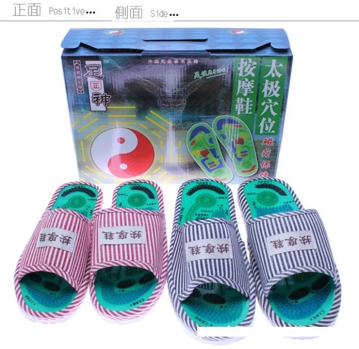 Tai Chi Acupuncture Massage Shoes