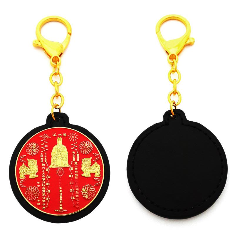 Tai Sui Amulet 2018 Feng Shui Prot End 1182019 615 Pm