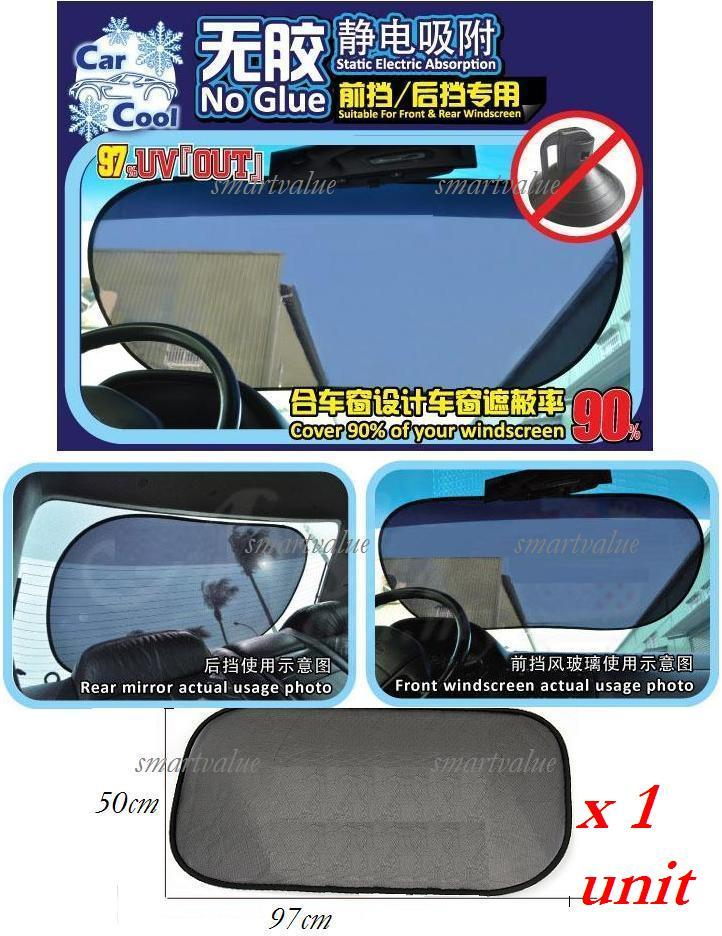 Taiwan Made: 2 Pieces Safety Electrostatic UV-Out Car Sun Shades Grab~