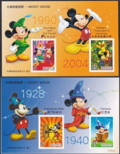 Taiwan 2005 Sp479 DISNEY Mickey Mouse Stamp SS MNH