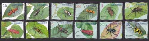 Taiwan 2010 2011 2012 D.132 Long-horned Beetles Series stamps 12v MNH
