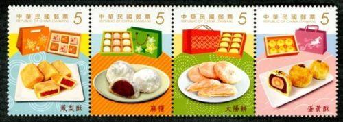 Taiwan 2013 Sp.594 Signature Taiwan Delicacies stamp 8v MNH